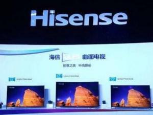 海信收购东芝电视彰显产业新动能