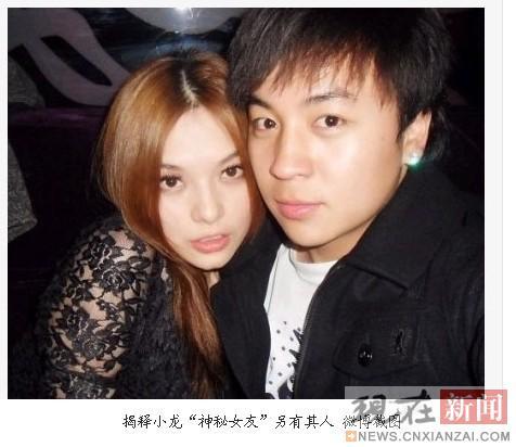 释小龙何洁:友达以上 恋人未满 - 娱乐 - 长江商