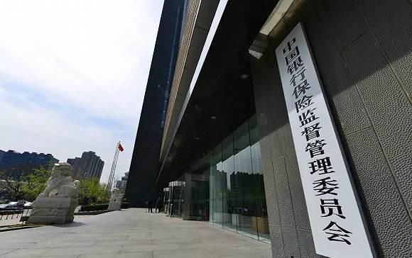 银行业金融机构数据治理指引发布