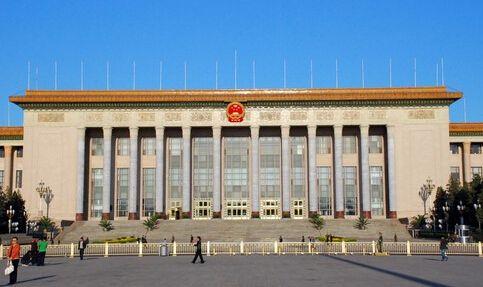 """国务院:在全国推开""""证照分离""""改革"""