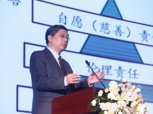 巴曙松:加强第三方审计提升企业责任披露质量