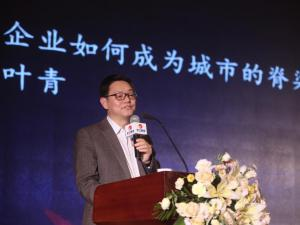 叶青以中铁大桥局及武船为例阐释企业的创新责任 企业履责创新获佳绩渐成城市脊梁