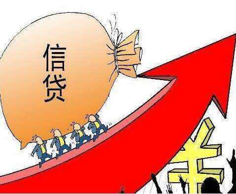 三部委:建立健全财政支持的农业信贷担保体系 严守防控农业信贷担保风险的底线