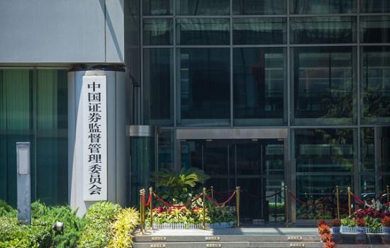 """公司法修正案草案为股份回购""""松绑"""""""