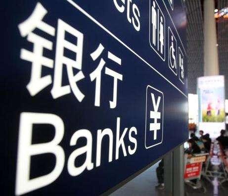 银行间债市三机构联合发布通知 国债预发行实行履约担保制度