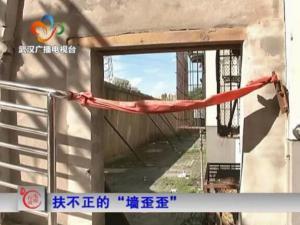 武汉电视问政期中考第三场 曝光多个基层作风问题