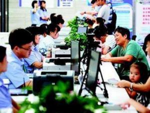 """中国""""放管服""""改革多省市场主体倍增"""