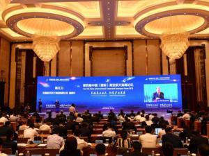武汉国家航天产业基地再签500亿