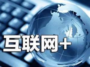 """中国推行""""只跑一次""""改革 各省清单出炉"""