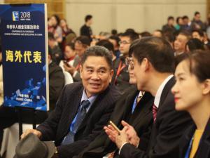 华创会十八载引资超3300亿成中部开放新高地