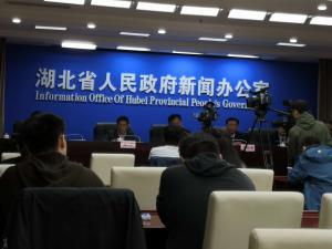 2018中国中部产能合作论坛下周在武汉举办