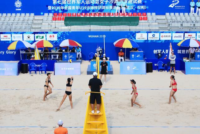 高颜值沙排场馆亮相汉阳江滩 对标军运会,女子沙排测试赛开赛
