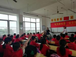 """武汉供电""""开学安全第一课""""到黄陂"""