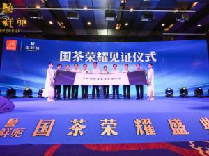 福建乌龙茶引领中国茶产业发展