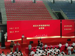 武汉硚口区八大举措支持大学生毕业留汉