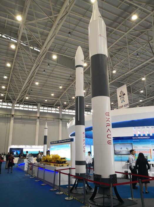 武汉国家航天产业基地亮相商业航天主题成果展