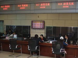 """武汉开发区开通全市首个政策兑现窗口  企业申报无需再""""几头跑"""""""