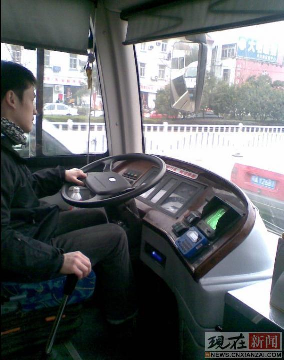 武汉公交帅哥司机引领男色经济
