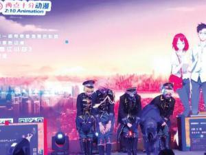 """""""两点十分""""cosplay大赛精彩启程 国产动漫蓄力待发"""