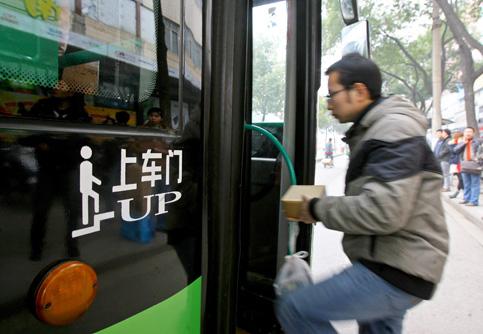 """埠屯车站,一辆公交车上车门处的英文为""""UP"""".本报记者 傅坚 摄-高清图片"""