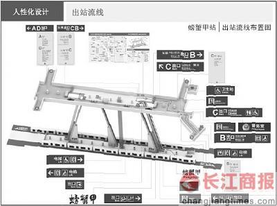 据悉,地铁2号线一期共有21座车站,除中山公园站等6座为特色站,将结合