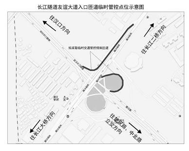 武汉长江隧道友谊大道两个入口早高峰限行1小时