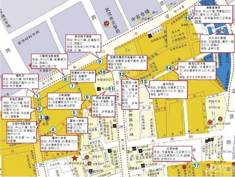 汉正街平价美食地图发布 吃饭去长堤街以北