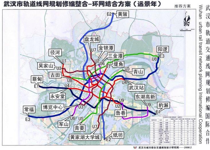地铁四环线畅.武汉地铁规划图.最新苏州轨道交通线路图~三