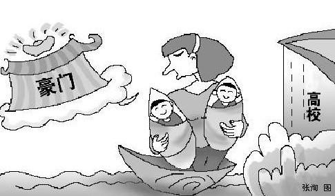 动漫 简笔画 卡通 漫画 手绘 头像 线稿 485_284
