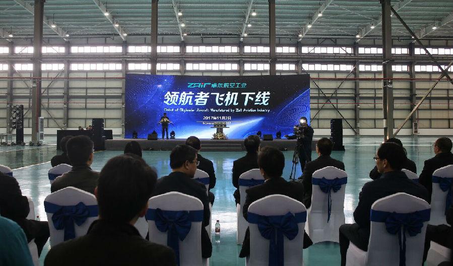 """首架""""武汉造""""卓尔飞机下线 百公里油耗8升,售价约200万元"""