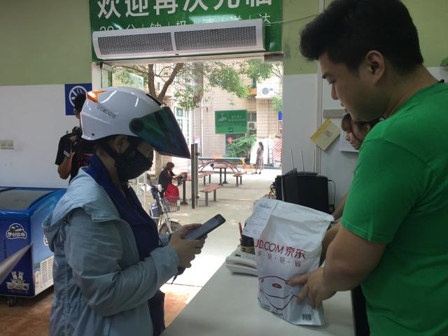 """""""闪电送""""落地武汉 新零售呈多元化态势"""