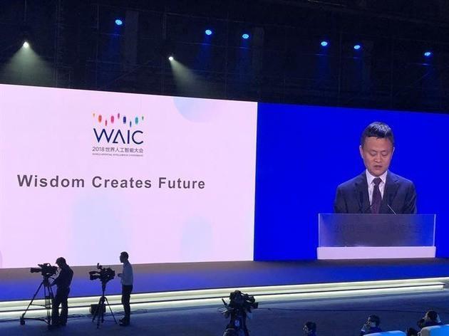 世界人工智能大会开幕 BAT大佬纵论AI未来