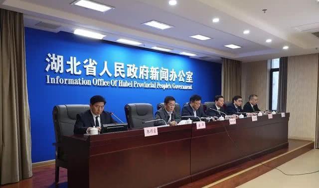 2018中国中部产能合作论坛19日在汉举行