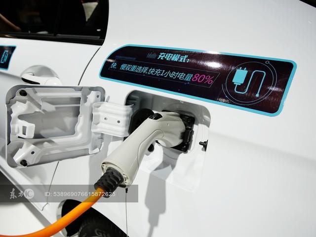 武汉拟发放新能源汽车充电设施补贴