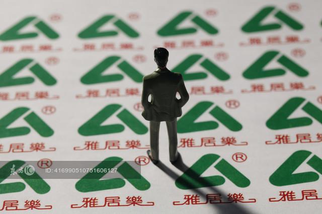 雅居乐负债1446亿 转让子公司22%股权补血