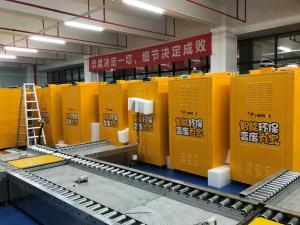 鸿特科技董事长张林:远见精密需继续提高小黄狗设备产能,加大品控管理力度