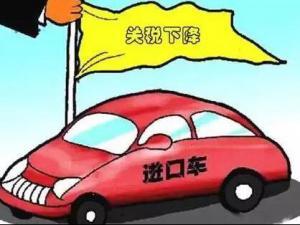 三大进口车品牌下调厂家指导价 奔驰G级降幅最大为8.72万元起