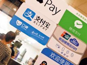 2018年第四季度中国第三方支付移动支付市场交易规模达47.2万亿元