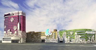 森马集团与融道中国联袂打造首个儿童体验式创意广场图片