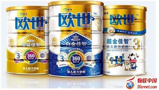 蒙牛奶粉官网积分_蒙牛通过奶粉生产许可 奶粉持续发力