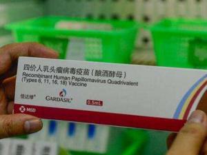 九价疫苗火速上市纡解赴港接种热