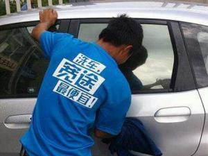 宽途洗车武汉200门店蒸发调查