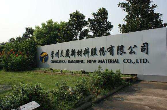 天晟新材重组屡败濒临退市 业绩亏损9股东5年套现4亿