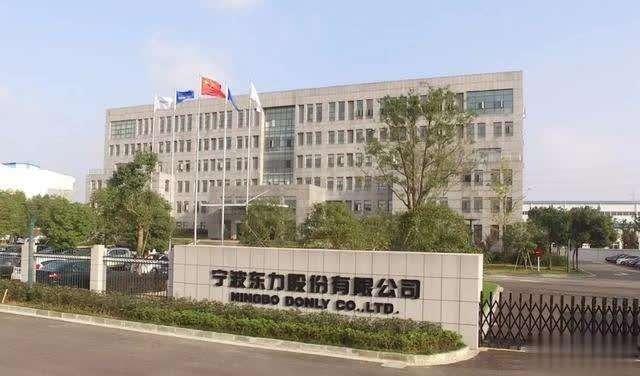 宁波东力42亿应收账款接近总资产50% 货币资金锐减31亿流动性承压