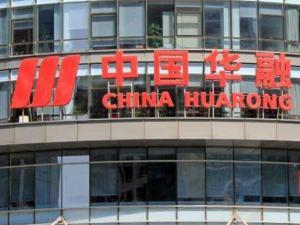 中国华融五年扩张:负债增1.33万亿澳门永利集团润高达266亿