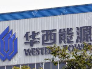 华西能源应收账款和存货超83亿 黎仁超75亿并购落败资金缺口20亿