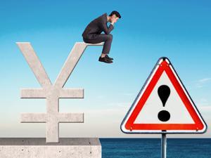 4银行账号、50%股份遭冻结 天宏股份被提示风险