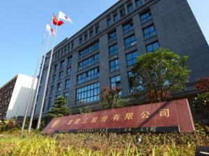 宁波建工溢价46倍收购控股股东资产 标的一年半亏损1.63亿