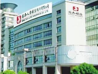 信泰人寿营收倍增却巨亏7.59亿 提取保险责任准备金高达96.42亿
