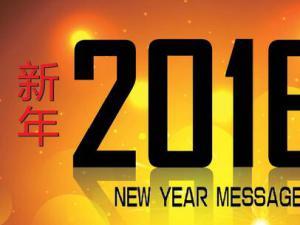 长江商报新年献词:拼搏的十年,恒久的伟业